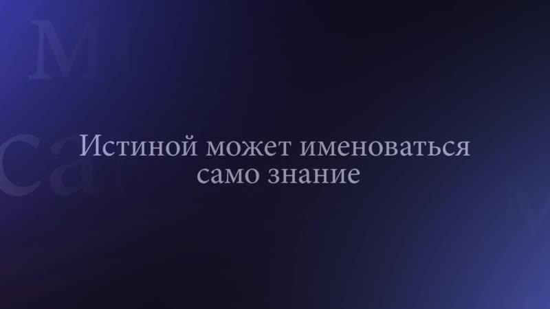 АНОНС программы Астрология и Жизнь Андрей Черниговский