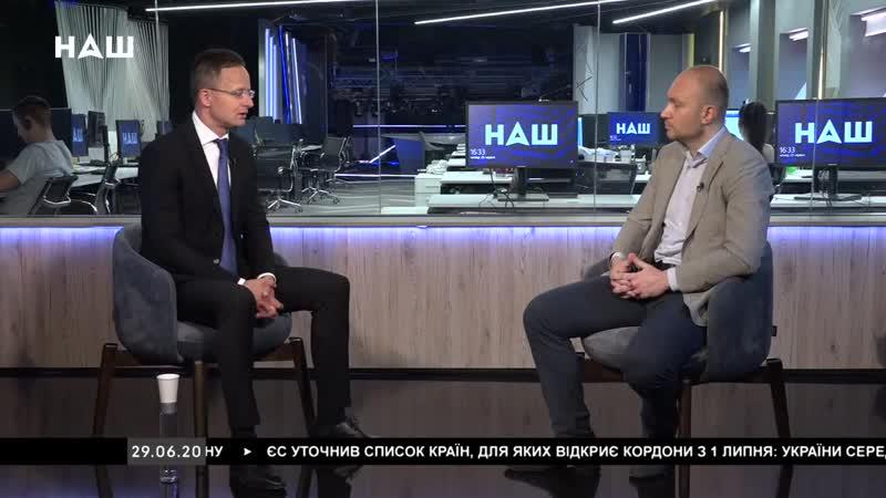 ПЕТЕР СИЙЯРТО — ексклюзивне інтервю Андрію Бузарову на телеканалі НАШ