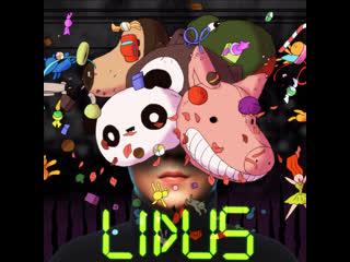 LIDUS - Петарда / сниппет