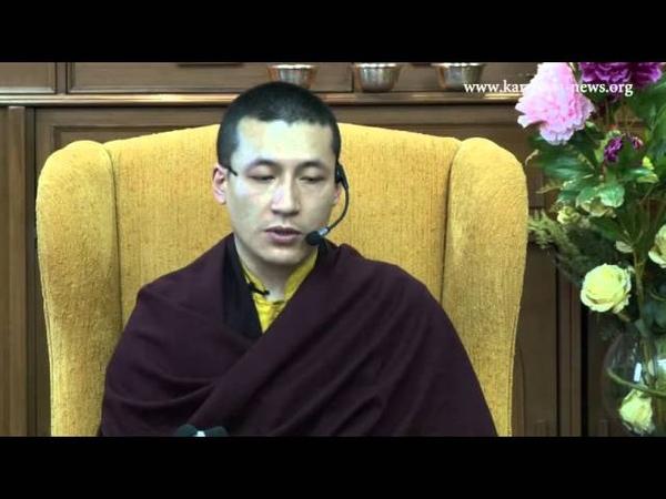 17 й Кармапа о медитации КИБИ 2012 рус суб
