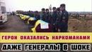 СТРАШНАЯ СУДЬБА 11 ГЕРОЕВ ВСУ. Комиссия Генштаба шокирована УЖАСНОЙ трагедией на Донбассе.