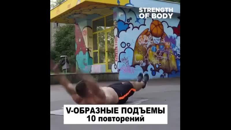 Тренировка на пресс nhtybhjdrf yf ghtcc