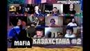 МАФИЯ c MUMINO играют Maga Keen HoBBitEz ProBeno A1ti Ochuka Sharipov DieZzz ShaplleAK