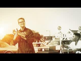 С меня хватит! / Падение / Крушение / Falling down. 1993. 1080р. Перевод Андрей Гаврилов. Триллер, драма. Майкл Дуглас. VHS