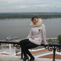 Персидская Елена (Швецова)
