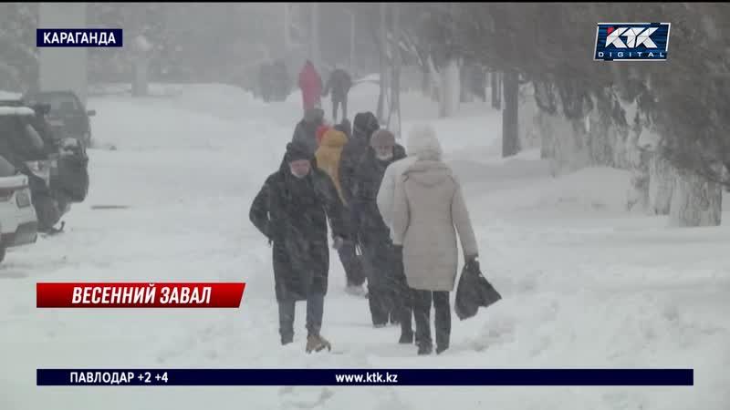 Транспорт встал жители в шоке в Караганде выпала месячная норма снега