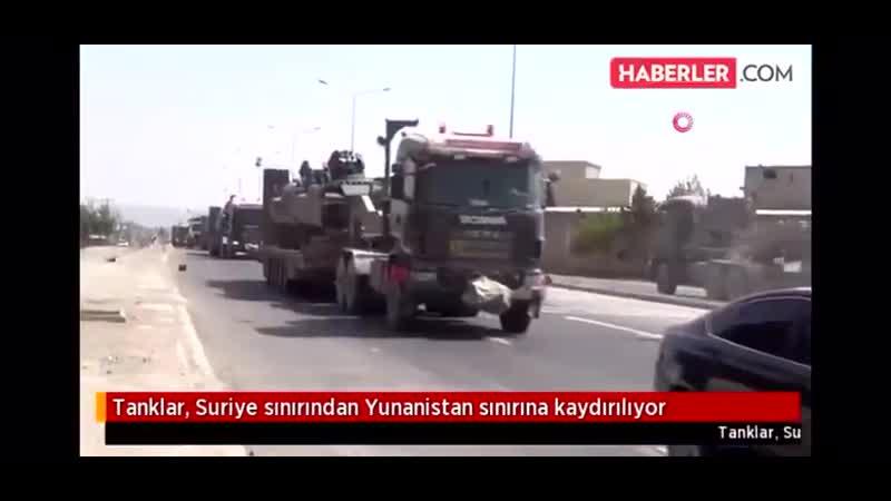 первых турецко сирийская граница фото заметны такие дефекты