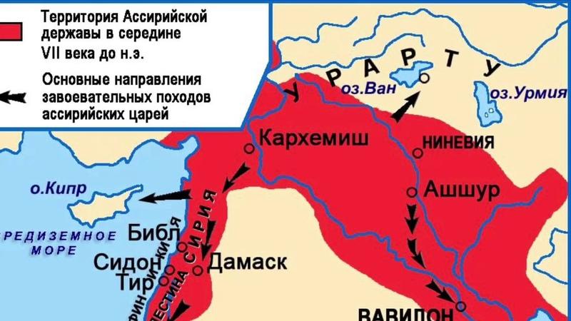 Ок 670 550 гг до н э Древняя Мидия