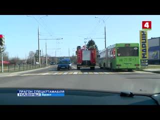 Как реагируют брестские водители на мигалки служебного автомобиля