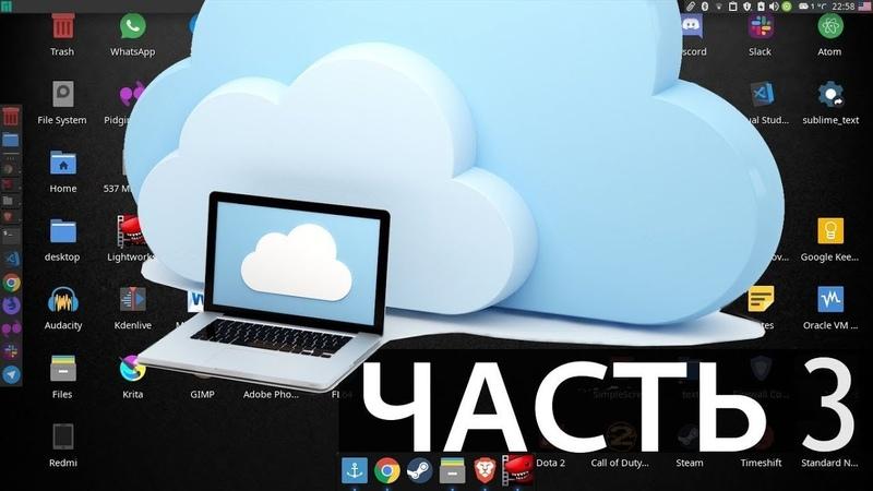 NextCloud Часть 3 Подключаем облако к Android Linux Windows MacOS