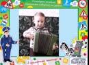 Татусов Куприян, 6 лет Детский сад №11 «Малахитовая шкатулка», группа «Каменный цветок»