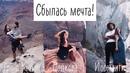 Карина Каспарянц фото #19