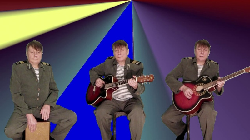 Я ухожу Армейская и дворовая песня Виртуальные братаны