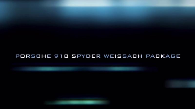 CSR2 PORSCHE 918 Spyder Weissach Package tune shift time 7 578