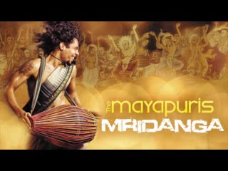 The Mayapuris  Rama Chandra (feat. Jai Uttal)