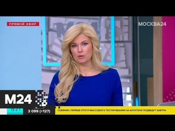 Кадыров находится в московской больнице из за подозрения на COVID 19 Москва 24