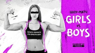 Show Match Girls vs Boys PS4 6 June 2020