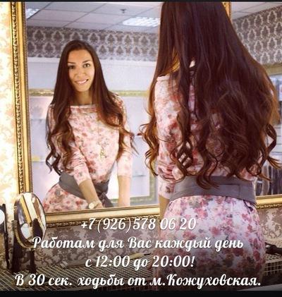 Лера Николаева