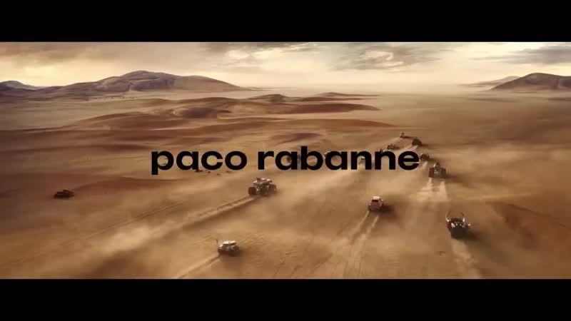 Pacco Rabanne
