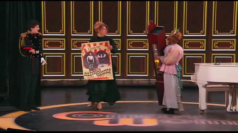 Comedy Woman 9 сезон 8 выпуск 08 11 19