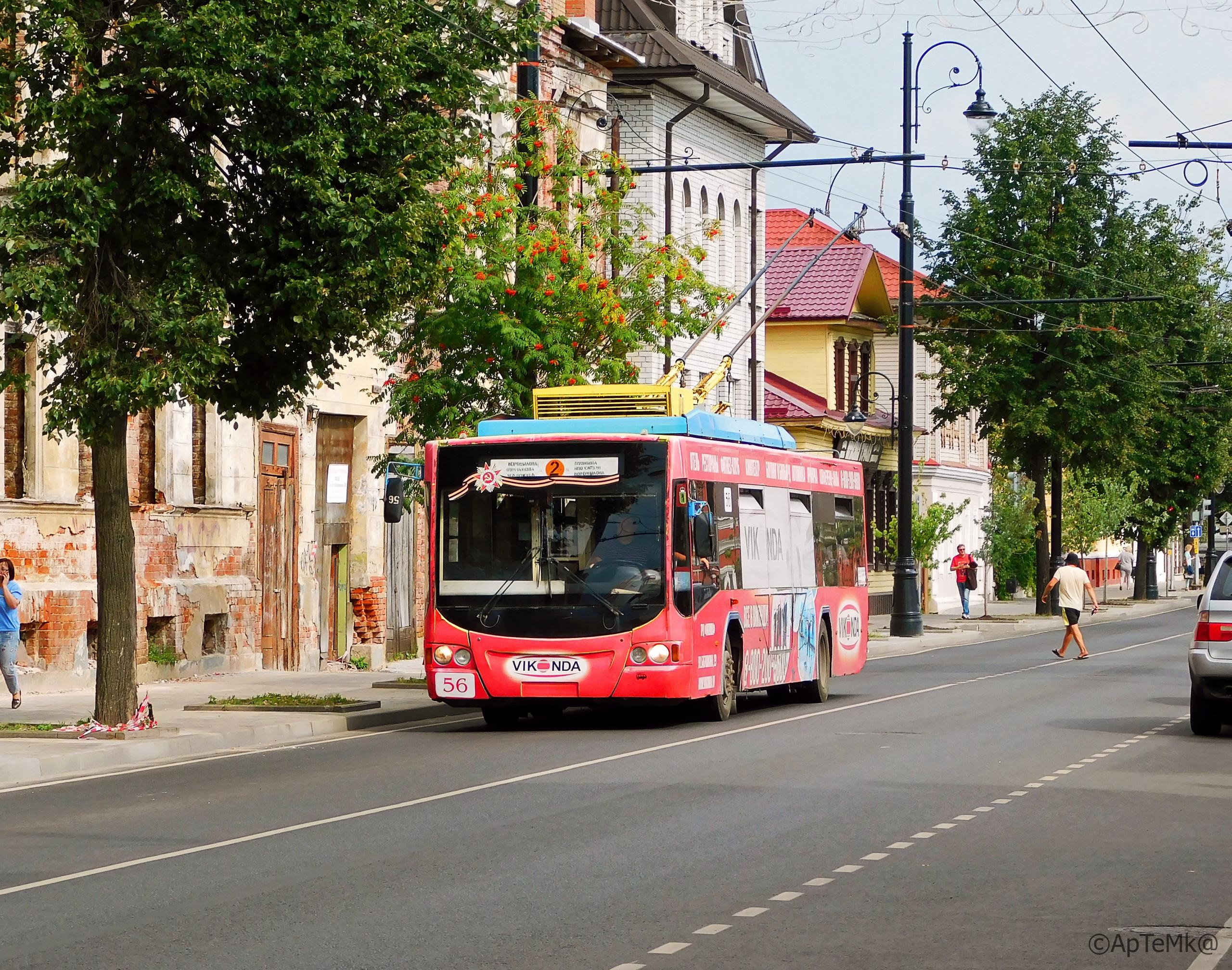 Троллейбус №2