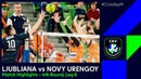 CLVolleyM ACH Volley Ljubljana vs Fakel Novy Urengoy Match Highlights