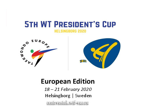 WT-Presidents-Cup-2020