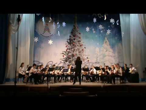 оркестр р н и Рябинушка г Ижевск С Черезов Хоровод