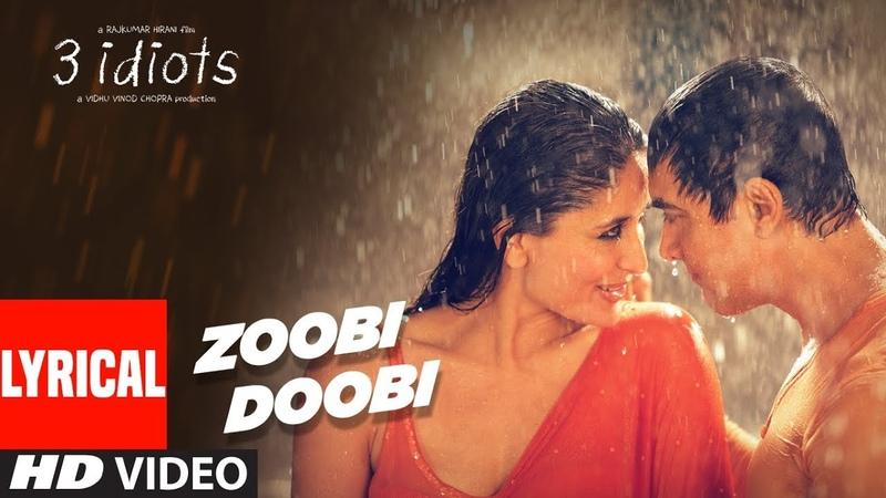 Zoobi Doobi Lyrical Video 3 Idiots Aamir Khan Kareena Kapoor Sonu Nigam Shreya Ghoshal