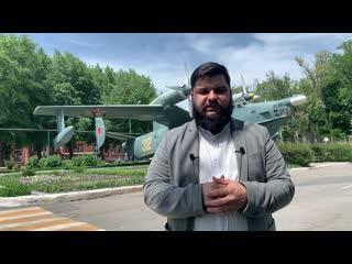 О целевом приёме  Таганрогский авиационный научно-технический комплекс им. Г.М. Бериева