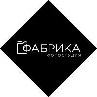 Логотип фотостудия ФАБРИКА