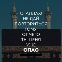 Фазылов Ильдар