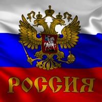 Фотография Валентина Пономарёва ВКонтакте