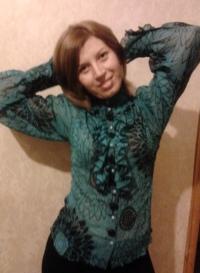 Мадина Акаева