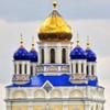 Елец Новости города