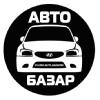 АВТОБАЗАР | Туймазы, Октябрьский, Белебей, Бавлы