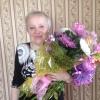 Natalya Kaznacheeva