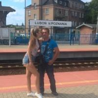 Диана Мирная | Москва