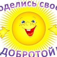 Логотип Социальный Календарь Тольятти Самара Интервести