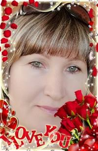 Усманова Олеся