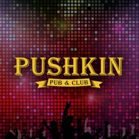 Логотип Pushkin Pub / Омск