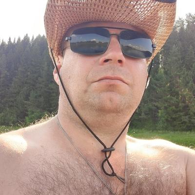 Сергей, 44, Bogdanovich