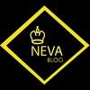 НЕВА блог | Новости города