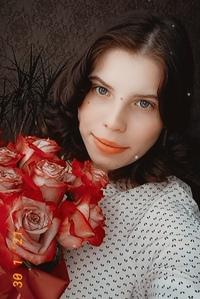 Дудина Юлия
