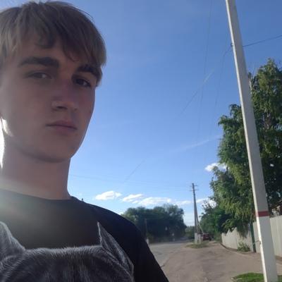 Андрей, 19, Engel's
