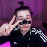 Дмитрий Ерохин | Санкт-Петербург