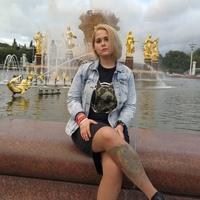 Angelina  Litovkina