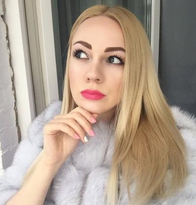 Мария Ямилова