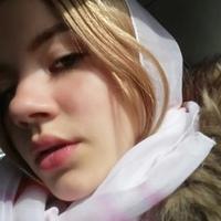 Алина Хлопанова