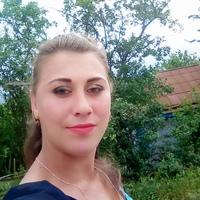 Фотография анкеты Виктории Никулеску ВКонтакте